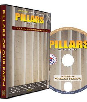 pillar Store
